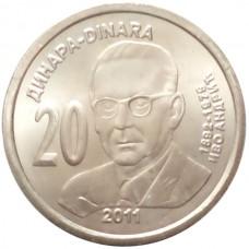 СЕРБИЯ 20 ДИНАР 2011 г. Иво Андрич. UNC!