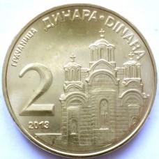 СЕРБИЯ 2 ДИНАРА 2013 г.  UNC!