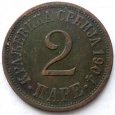СЕРБИЯ 2 ПАРА 1904 г.