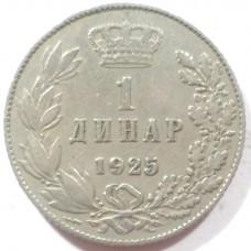 ЮГОСЛАВИЯ 1 ДИНАР 1925 г. Poissy.