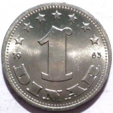 ЮГОСЛАВИЯ 1 ДИНАР 1963 г. ИЗ РОЛЛА. UNC !!!