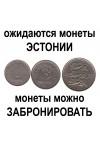 ЭСТОНИЯ НАБОР 3 МОНЕТЫ 1922 г. РЕДКИЕ !!!  ТИП-1