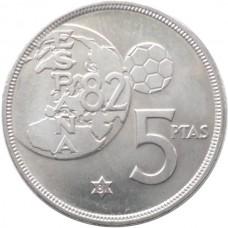 ИСПАНИЯ 5 ПЕСЕТ 1980 г. ИСПАНИЯ-82. UNC!