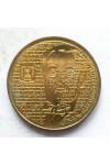 ИЗРАИЛЬ 1/2 ШЕКЕЛЯ 1986 г. РОТШИЛЬД.