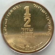ИЗРАИЛЬ 1/2 ШЕКЕЛЯ 1995 г. UNC !!!  ИЗ НАБОРА АМЕРИКАНСКОЕ ЕВРЕЙСТВО !!!