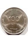 ИЗРАИЛЬ 100 ПРУТА 1955 г. UNC! ТИП-1