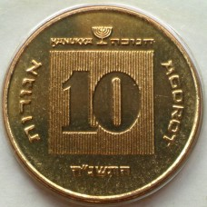 ИЗРАИЛЬ 10 АГОРА 1995 г. UNC !!!  ИЗ НАБОРА АМЕРИКАНСКОЕ ЕВРЕЙСТВО !!