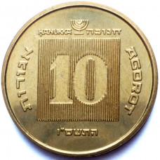 ИЗРАИЛЬ 10 АГОРА 2005 г. ХАНУКА !!! UNC !!!