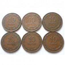 ИЗРАИЛЬ 10 ПРУТА 1949 г. - 6 МОНЕТ. БЕЗ ЖЕМЧУЖИНЫ.