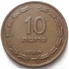 ИЗРАИЛЬ 10 ПРУТА 1949 г. БЕЗ ЖЕМЧУЖИНЫ.