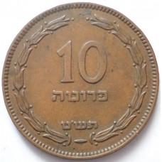 ИЗРАИЛЬ 10 ПРУТА 1949 г. ЖЕМЧУЖИНА.
