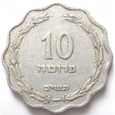 ИЗРАИЛЬ 10 ПРУТА 1952 г.
