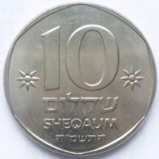 ИЗРАИЛЬ 10 ШЕКЕЛЕЙ 1982-1985 г.