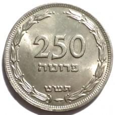 ИЗРАИЛЬ 250 ПРУТА 1949 г. С ЖЕМЧУЖИНОЙ. UNC !