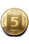 ИЗРАИЛЬ 5 АГОРА 2005 г. ХАНУКА !!! UNC !!!