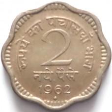 ИНДИЯ 2 ПАЙСА 1962 г. UNC!