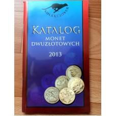 КАТАЛОГ МОНЕТ ПОЛЬШИ 2 ЗЛОТЫХ 1995 - 2012.