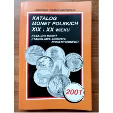 КАТАЛОГ МОНЕТ ПОЛЬШИ XIX - XX ВЕКОВ. 2001 г.