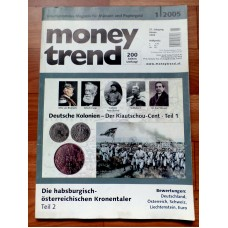 ЖУРНАЛ - КАТАЛОГ MONEY TREND 1-2005 г.