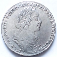РОССИЯ 1 РУБЛЬ 1724 г. ПЕТР I. КОПИЯ.