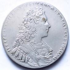 РОССИЯ 1 РУБЛЬ 1729 г. ПЕТР II. КОПИЯ.