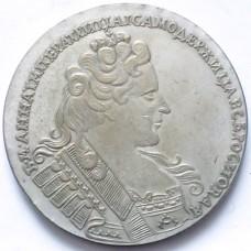РОССИЯ 1 РУБЛЬ 1733 г. АННА ИОАНОВНА. КОПИЯ.