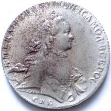 РОССИЯ 1 РУБЛЬ 1763 г. ЕКАТЕРИНА II. КОПИЯ.
