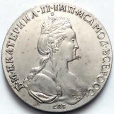 РОССИЯ 1 РУБЛЬ 1782 г. ЕКАТЕРИНА II.