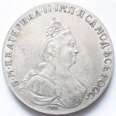 РОССИЯ 1 РУБЛЬ 1789 г. ЕКАТЕРИНА II. КОПИЯ.