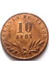 ТИМОР 10 АВОС 1948 г.  ОЧЕНЬ РЕДКАЯ !!!