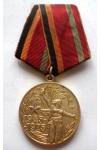 МЕДАЛЬ 30 ЛЕТ ПОБЕДЫ В ВОВ 1945-1985 г.