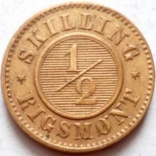 ДАНИЯ 1/2 СКИЛЛИНГА 1868 г.