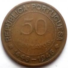 ГВИНЕЯ 50 СЕНТАВО 1946 г.