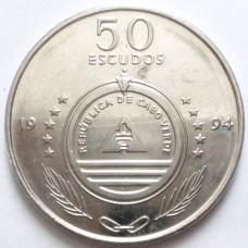 КАБО ВЕРДЕ 50 ЭСКУДО 1994 г. РАСТЕНИЕ