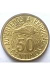 САН ТОМЕ И ПРИНСИПИ 50 САНТИМ 1977 г. UNC!