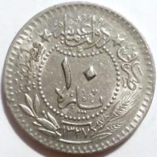 ТУРЦИЯ 10 ПАРА 1911 г.