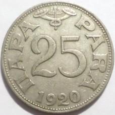 ЮГОСЛАВИЯ 20 ПАРА 1920 г.