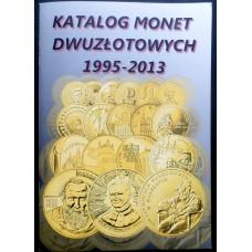 ПОЛЬША. КАТАЛОГ 2 ЗЛОТЫХ 1995-2013 г. ЦВЕТНОЙ.