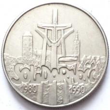 ПОЛЬША 10000 ЗЛОТЫХ 1990 г. СОЛИДАРНОСТЬ.