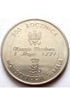 ПОЛЬША 10000 ЗЛОТЫХ 1991 г. КОНСТИТУЦИЯ.