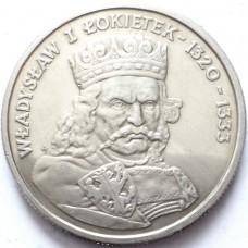 ПОЛЬША 100 ЗЛОТЫХ 1986 г. ВЛАДИСЛАВ I.