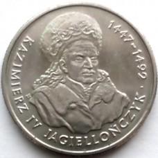 ПОЛЬША 20000 ЗЛОТЫХ 1993 г. КАЗИМИР IV.