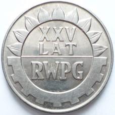 ПОЛЬША 20 ЗЛОТЫХ 1974 г. 25 ЛЕТ RWPG.