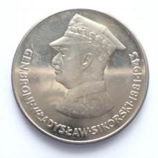 ПОЛЬША 50 ЗЛОТЫХ 1981 г. СИКОРСКИЙ. UNC!