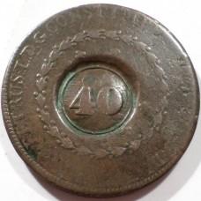 БРАЗИЛИЯ 40 РЕЙС 1835 г.  РЕДКАЯ !
