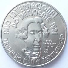 ПОРТУГАЛИЯ 100 ЭСКУДО 1984 г. ГОД ИНВАЛИДОВ.