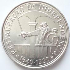 ПОРТУГАЛИЯ 100 ЭСКУДО 1990 г. 350 ЛЕТ.