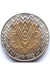 ПОРТУГАЛИЯ 100 ЭСКУДО 1995 г. FAO.
