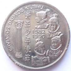 ПОРТУГАЛИЯ 200 ЭСКУДО 1993 г. Kiushu.