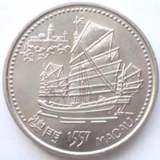 ПОРТУГАЛИЯ 200 эскудо 1996 г. MACAU